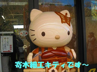 korichan-blog1740.jpg