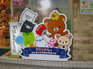 korichan-blog309.jpg