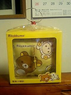 korichan-blog464.jpg