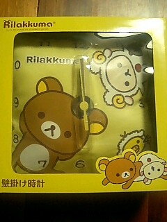 korichan-blog466.jpg