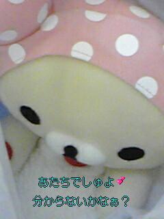 korichan-blog472-001.jpg