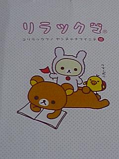 korichan-blog519.jpg