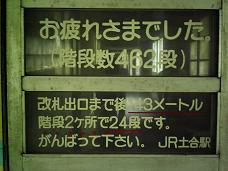 20070710205041.jpg