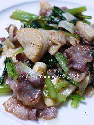 豚バラ肉と筍、小松菜のペパーソルト炒め♪