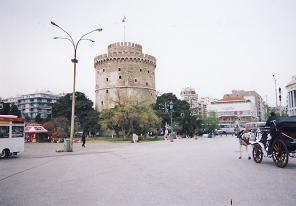 ホワイトタワー
