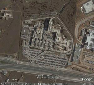 パパゲオルギウ病院
