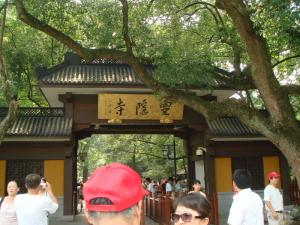 霊隠寺の門