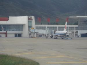 ゴンカル空港