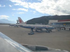 ゴンカル空港の飛行機