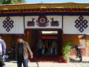 ダライ・ラマ13世の離宮入り口