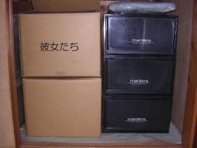 20070611010523.jpg