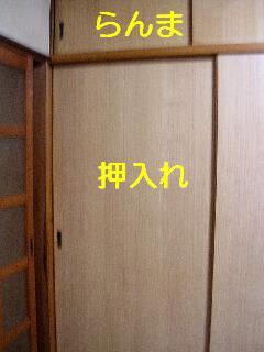 20070712231730.jpg