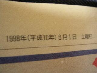 20070715021731.jpg