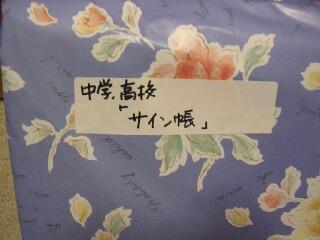 20070720010701.jpg