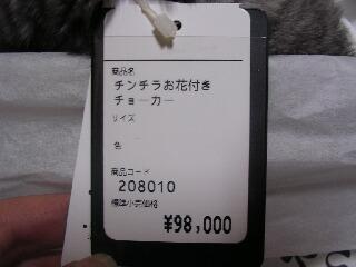 20070801010057.jpg