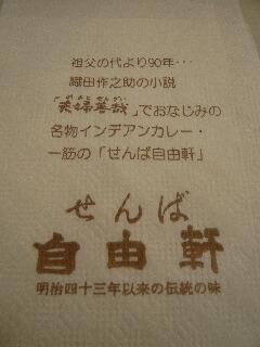 20070810100113.jpg