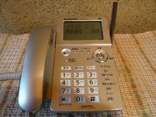 9.10新電話機