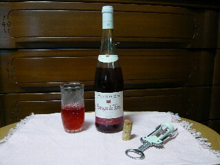 9.14ワイン2
