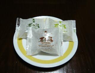 10.6お菓子1