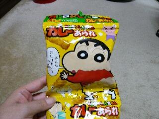 10.31お菓子