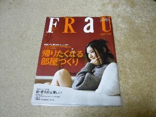 11.8雑誌