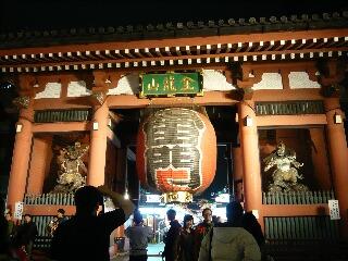 11.11浅草