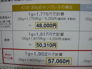 8.28DM1.jpg