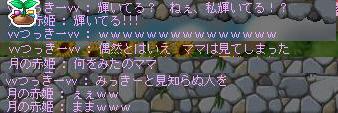7eqw.jpg