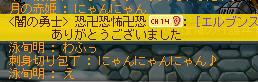 Maple120129_120804.jpg