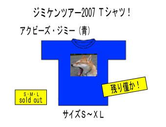 20070812114244.jpg