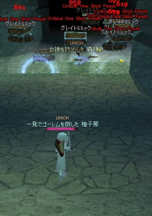 hh-yuzu2.jpg