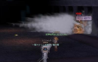 mf-yuzu2.jpg