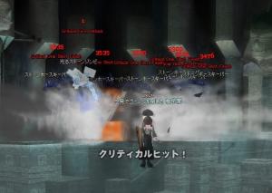 mf-yuzu4.jpg