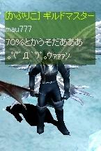 mu-mau8.jpg