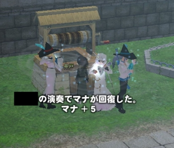 pt-yuzu.jpg