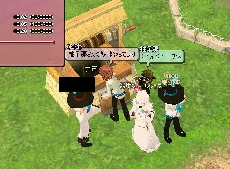 pt-yuzu2.jpg