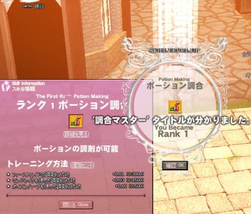 pt-yuzu55.jpg