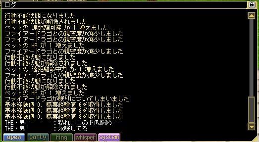 20070627003146.jpg