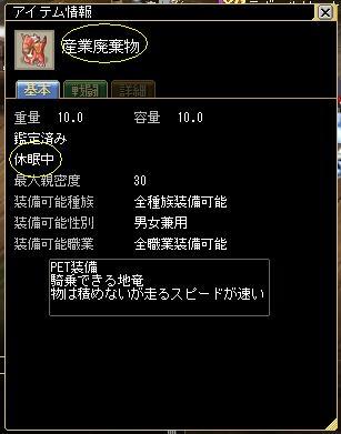20070627003223.jpg