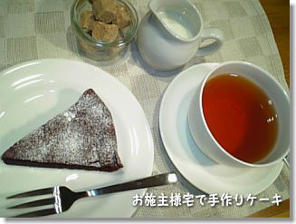 blog-76.jpg
