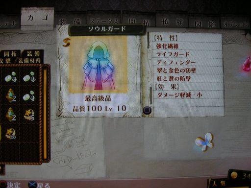 604.jpg