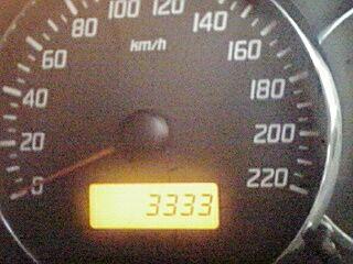 20070920.jpg