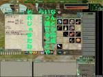 20070325100901.jpg
