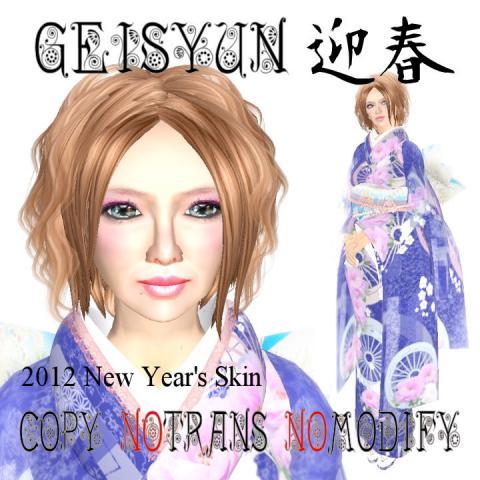 Geisyun.jpg
