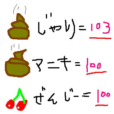 point_20071219012747.jpg