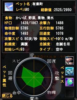yuuraku.jpg