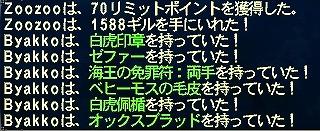 20060619095422.jpg