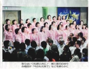 婦人部・白ゆり合唱団A2.jpg