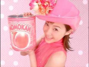 桃色片想い