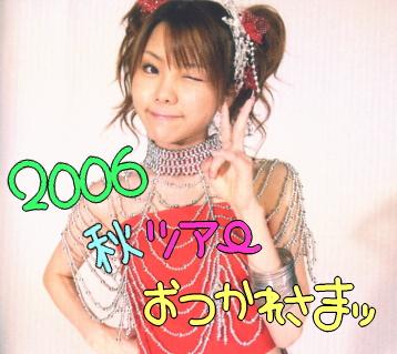 20061204204439.jpg